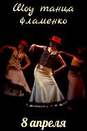 Школа танца Лилии Сафиной